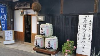 f:id:takatasatomi:20170306173124j:image