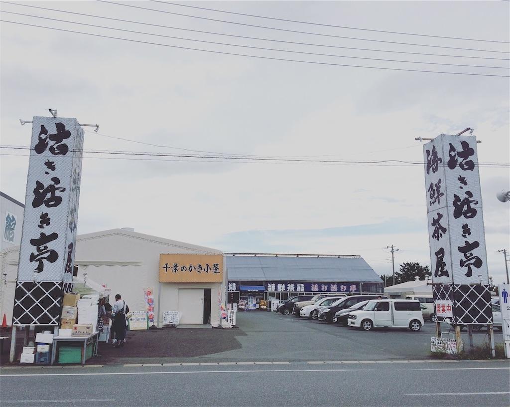 f:id:takateru19761105:20170923234855j:image