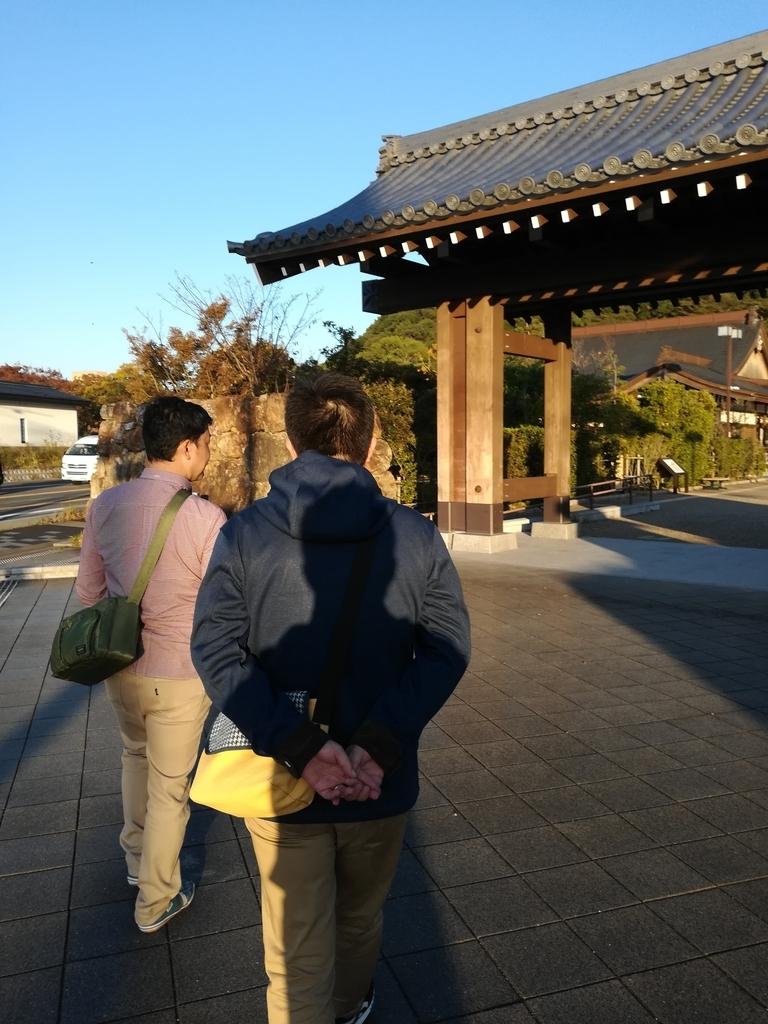 岐阜城公園