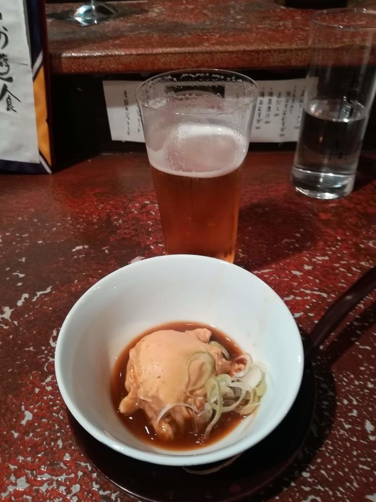 うすはりグラスで生ビール
