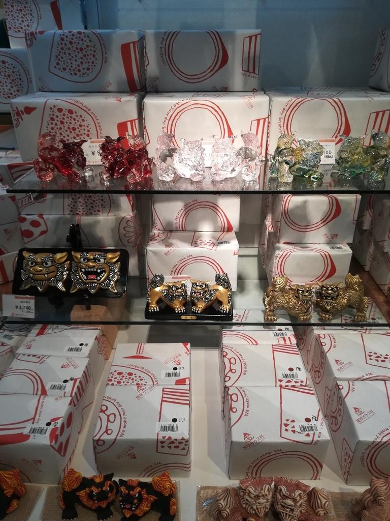 琉球ガラス村のシーサーは種類も豊富