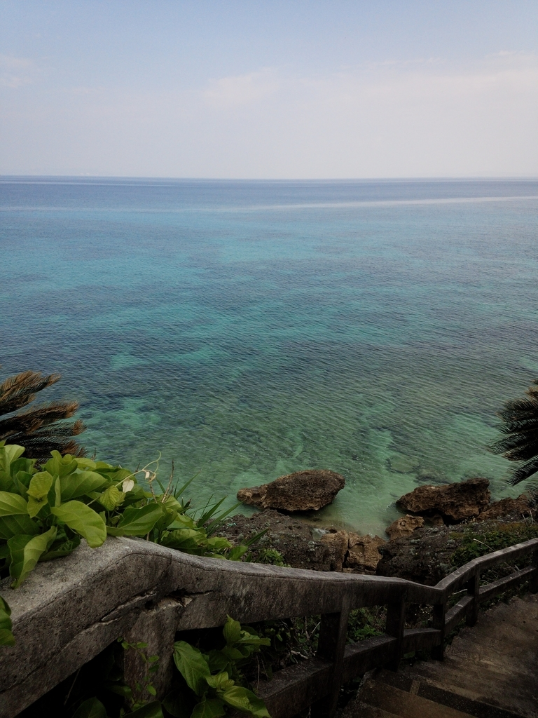 ここは神聖な神の島