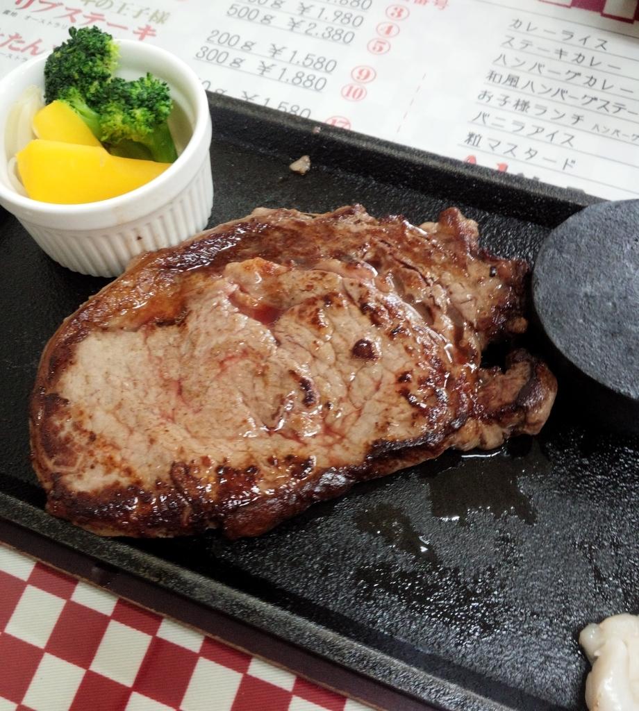 県民ステーキのリブステーキ