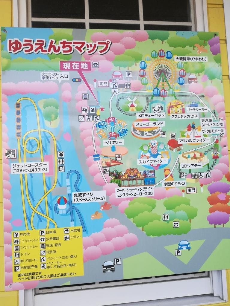 華蔵寺公園遊園地のマップ