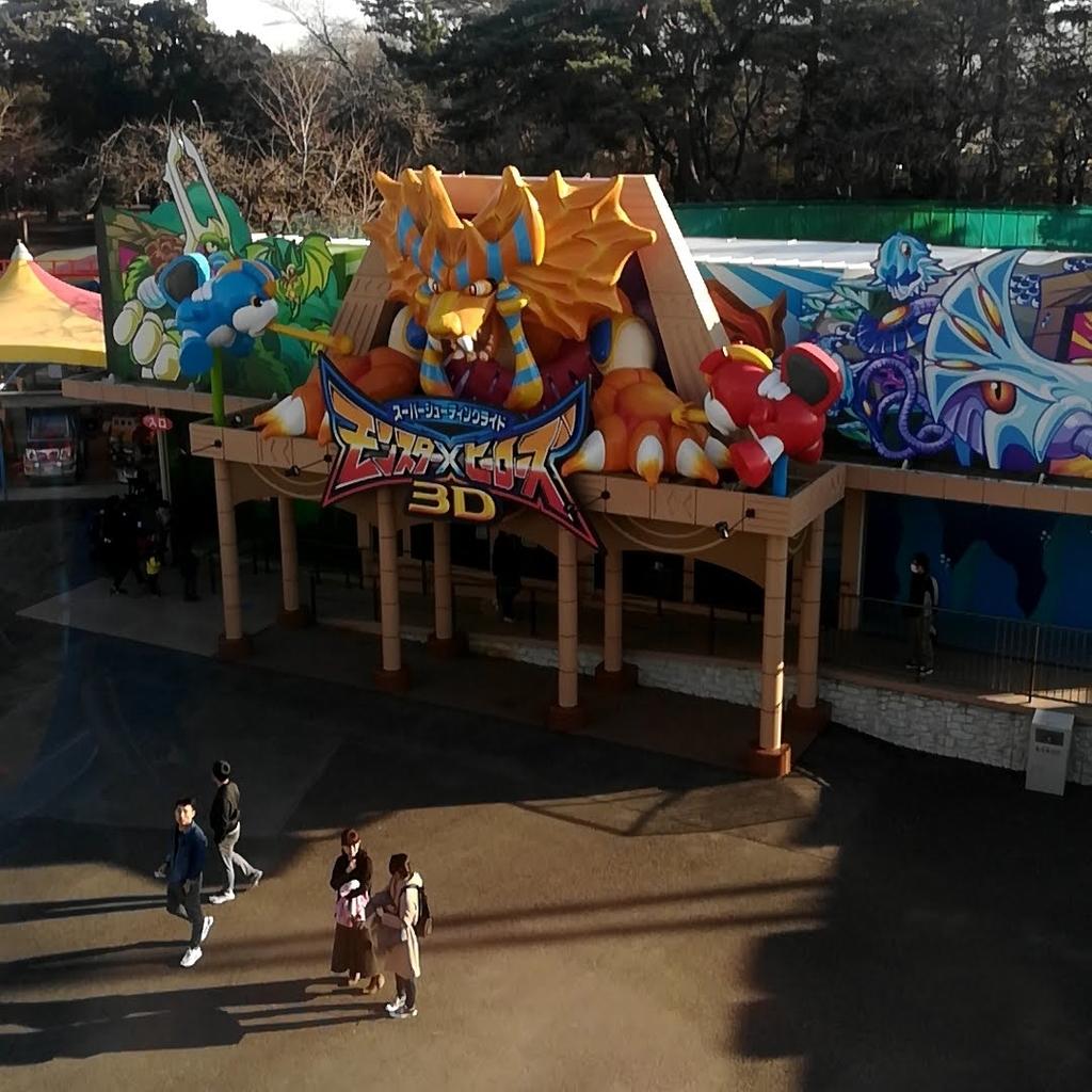 華蔵寺公園遊園地の3Dシアター