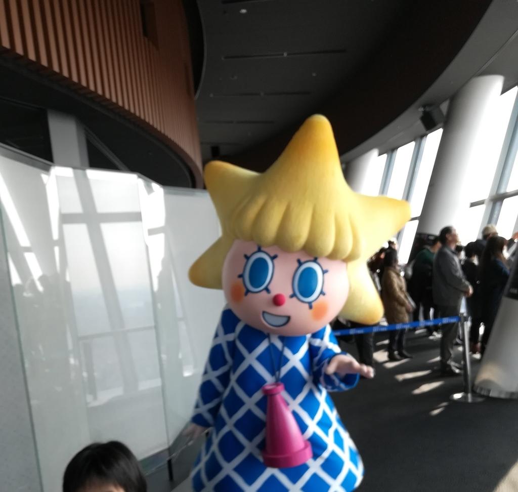 東京スカイツリーのソラカラちゃん