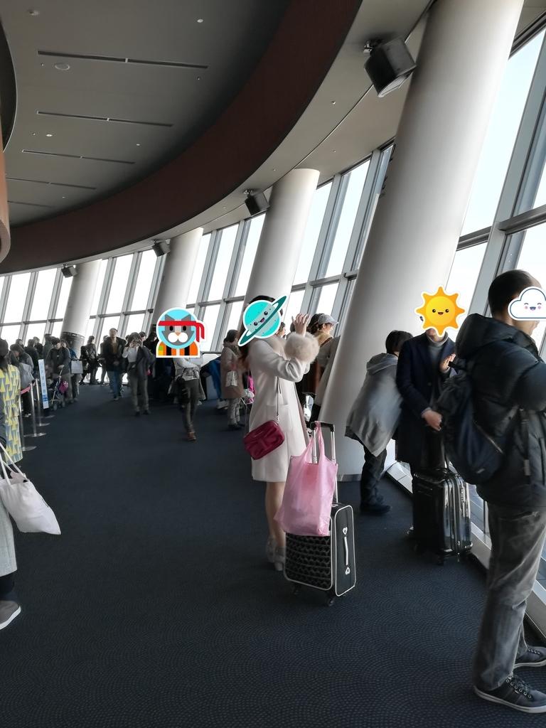 東京スカイツリーの天望デッキ350m