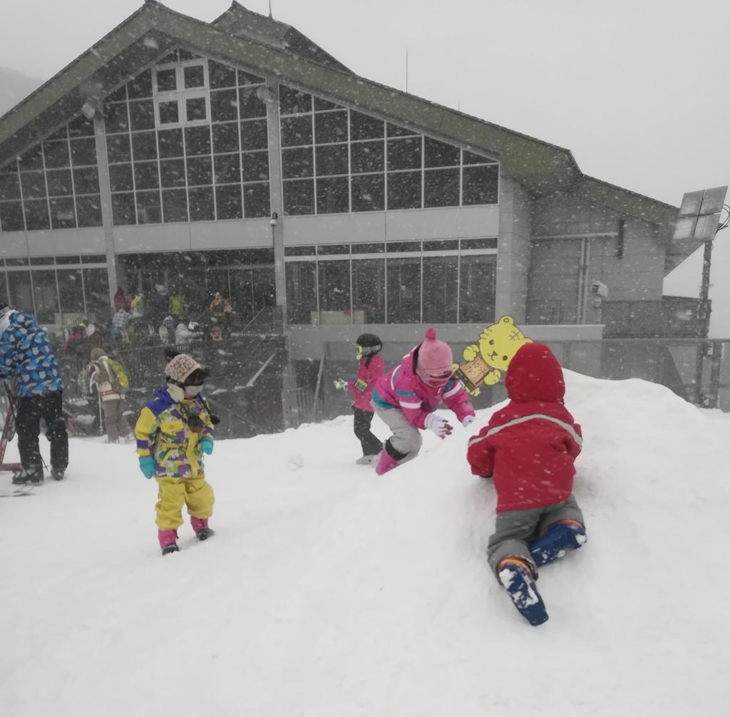 川場スキー場のレストラン前