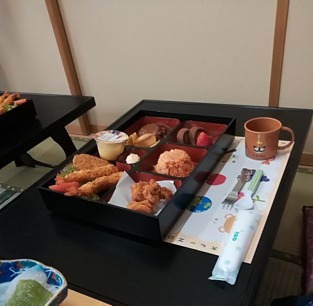 老神温泉山口屋の子ども用の夕食
