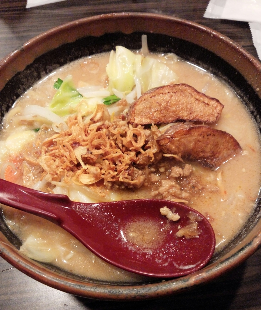 麺場田所商店の北海道味噌ラーメンは野菜トッピングがオススメ!