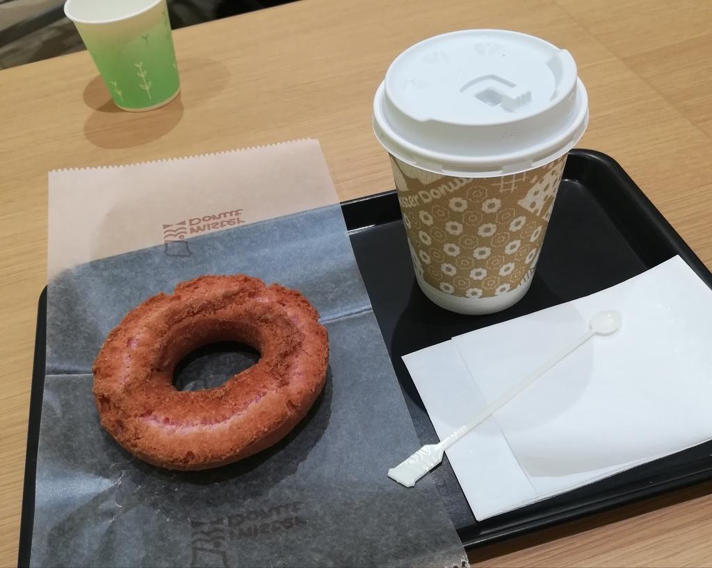 桜ファッションとカフェインレスコーヒー