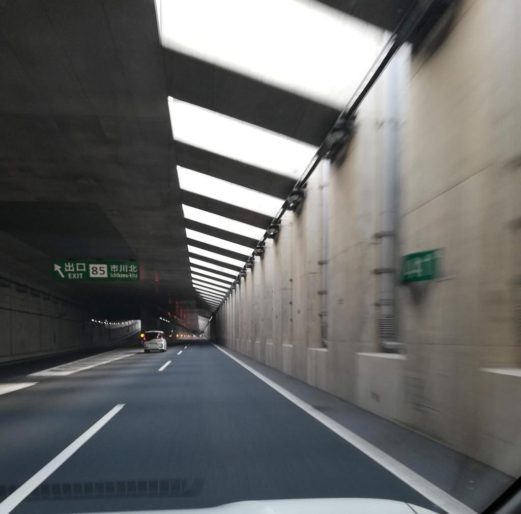 外環千葉区間のトンネル