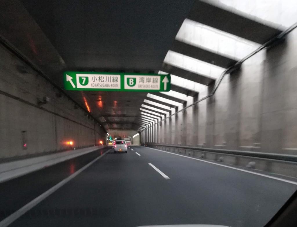 外環と京葉道のジャンクション付近