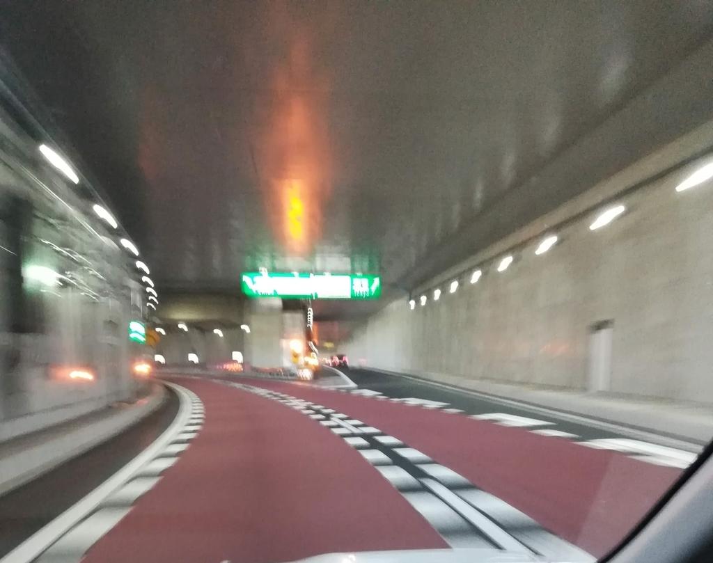 外環から京葉道に接続しています