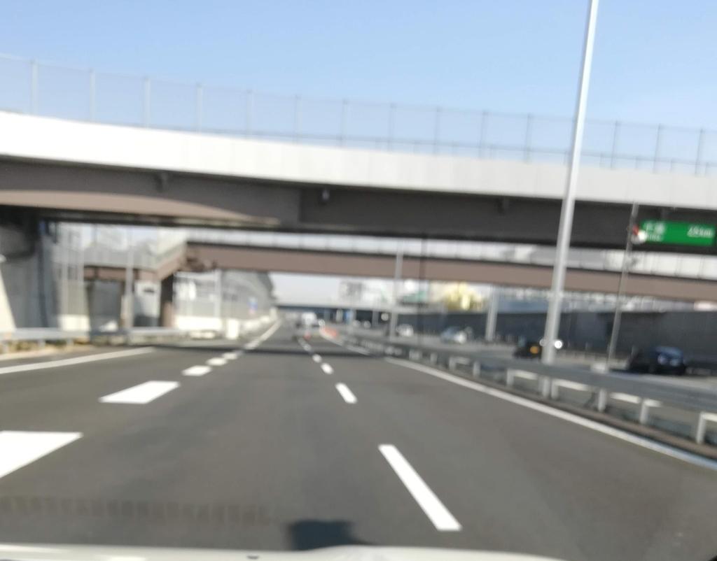 外環から京葉道千葉方面にワープ!