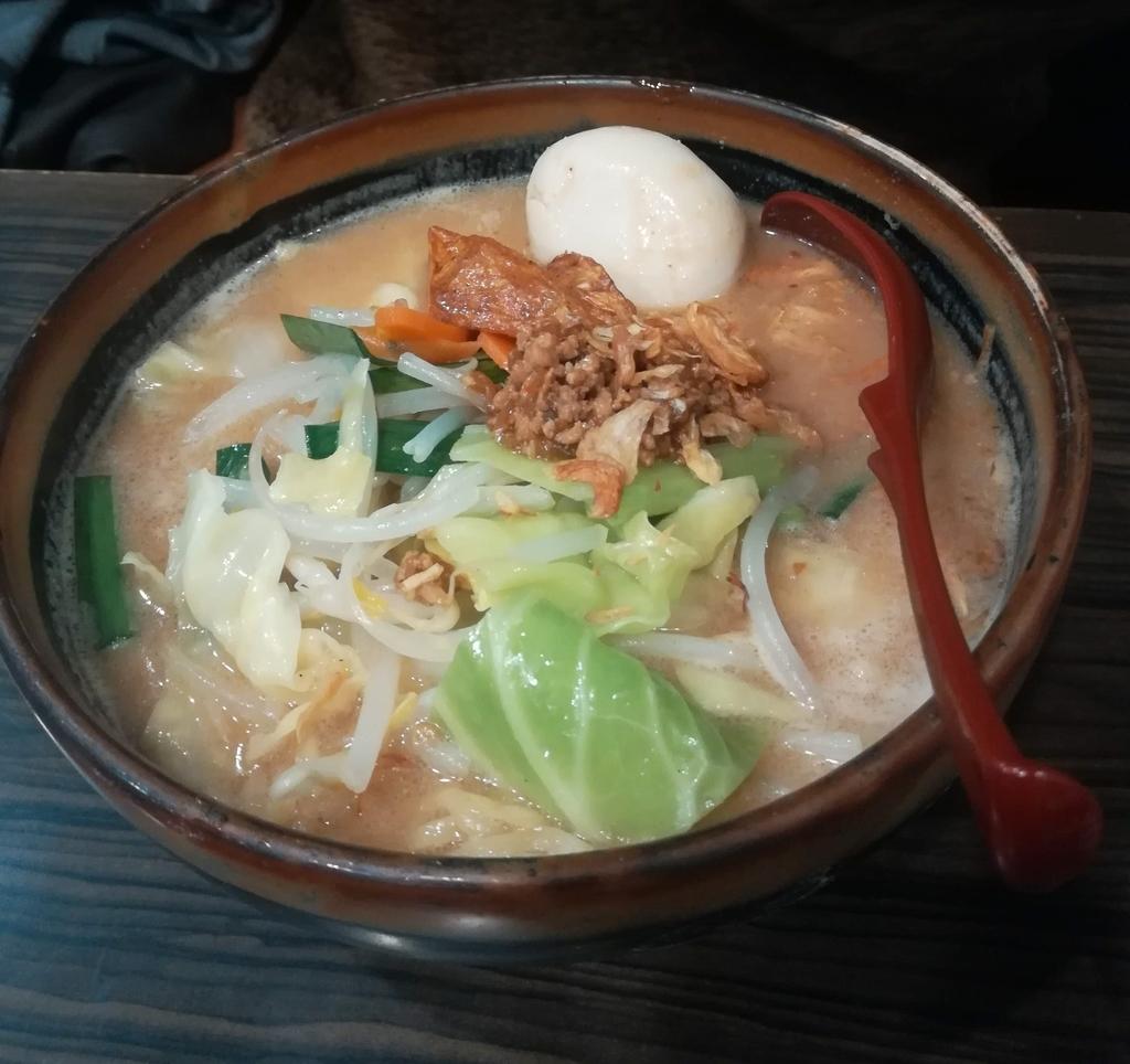 北海道味噌らーめんに煮卵トッピング