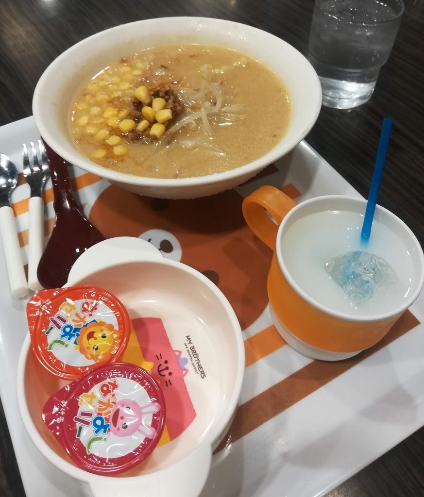 麺場 田所商店のお子様半ラーメンセット