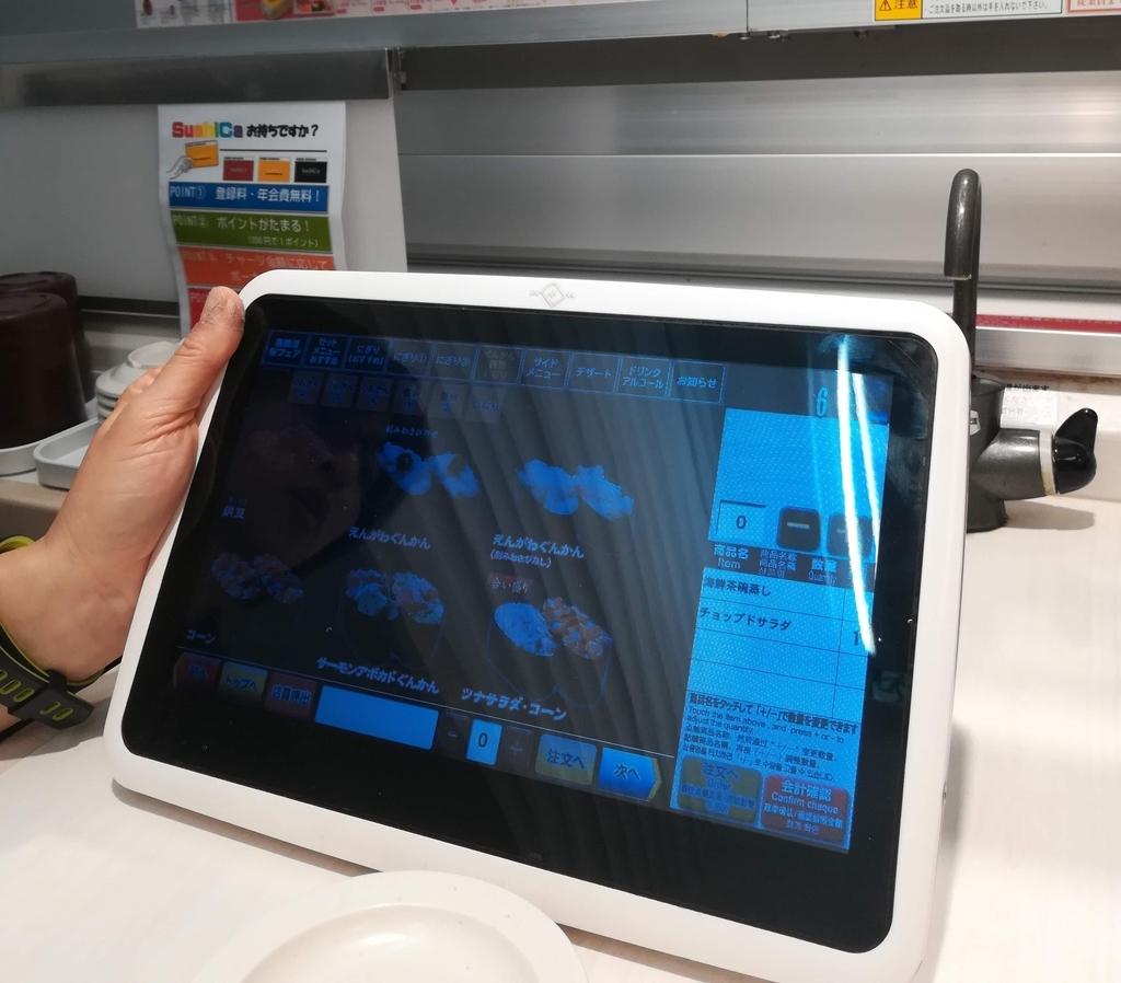 魚べいの注文はタブレットなので手元で操作できて使いやすい!