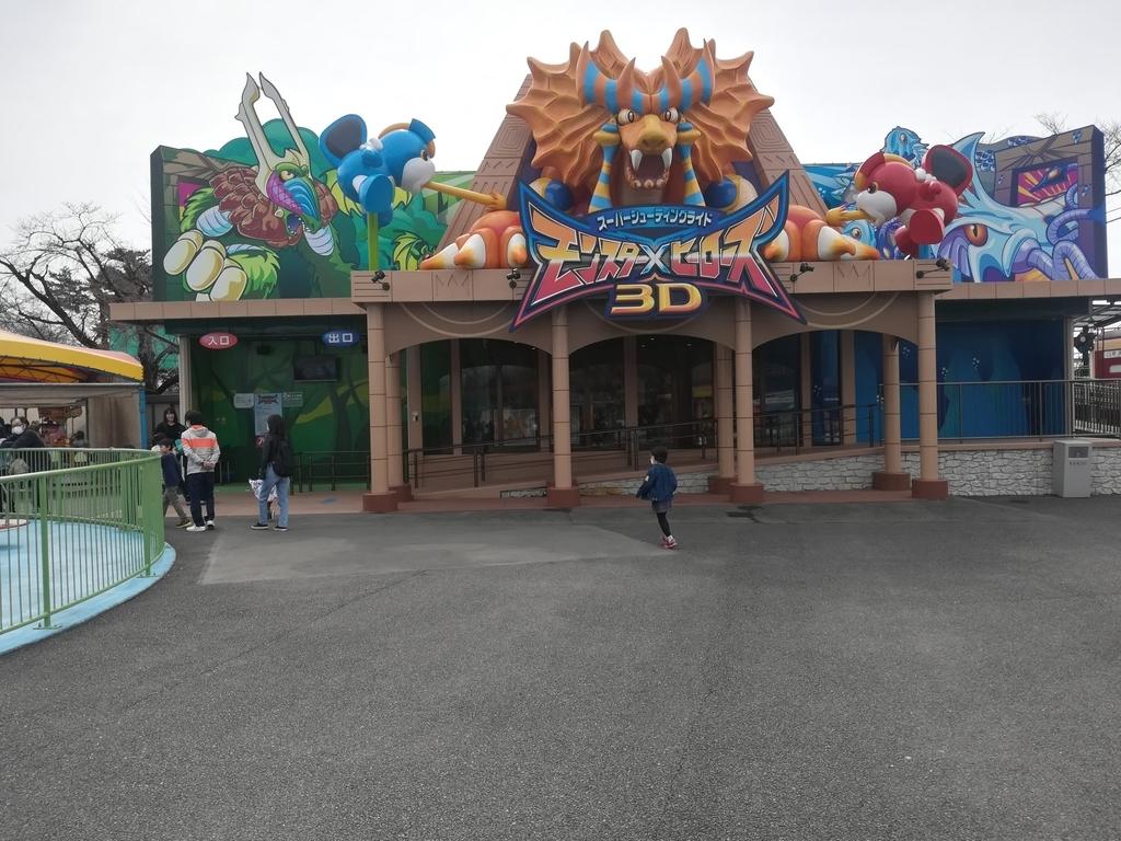 スーパーシューティングライド(モンスターXヒーローズ3D)
