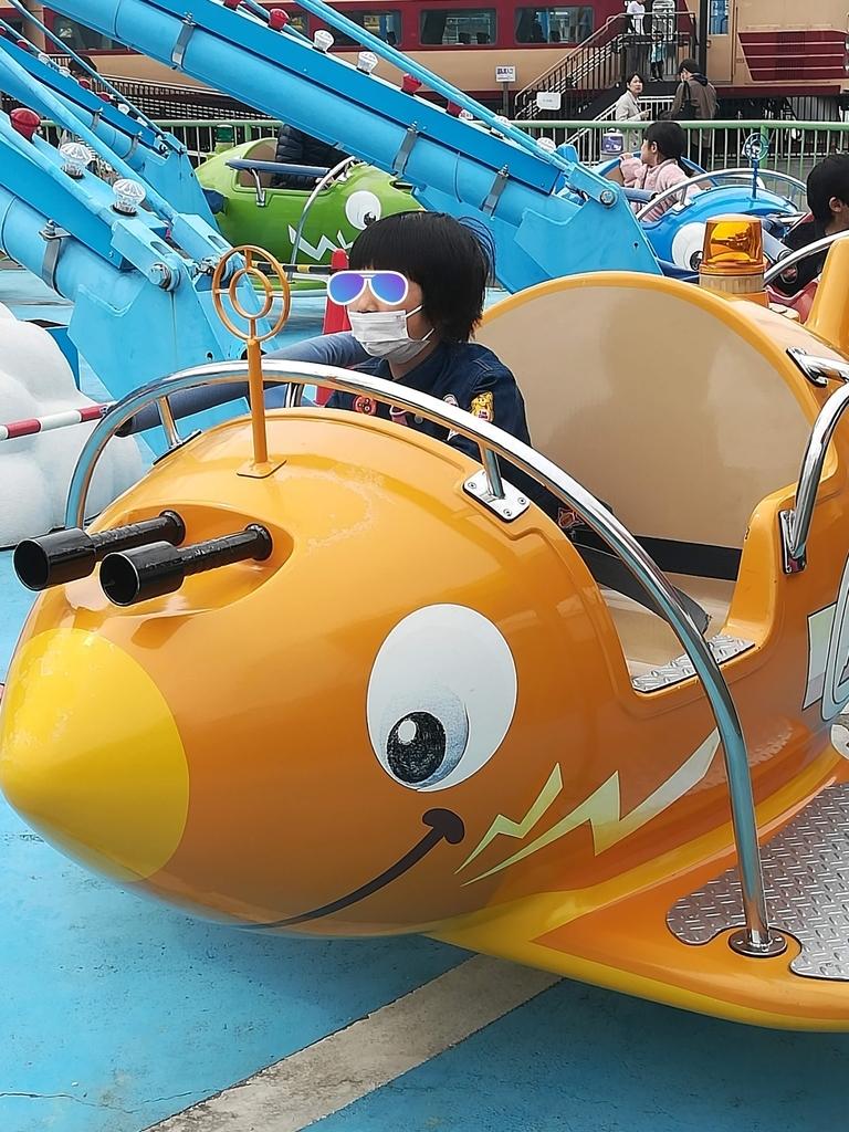 華蔵寺公園遊園地のスカイファイター