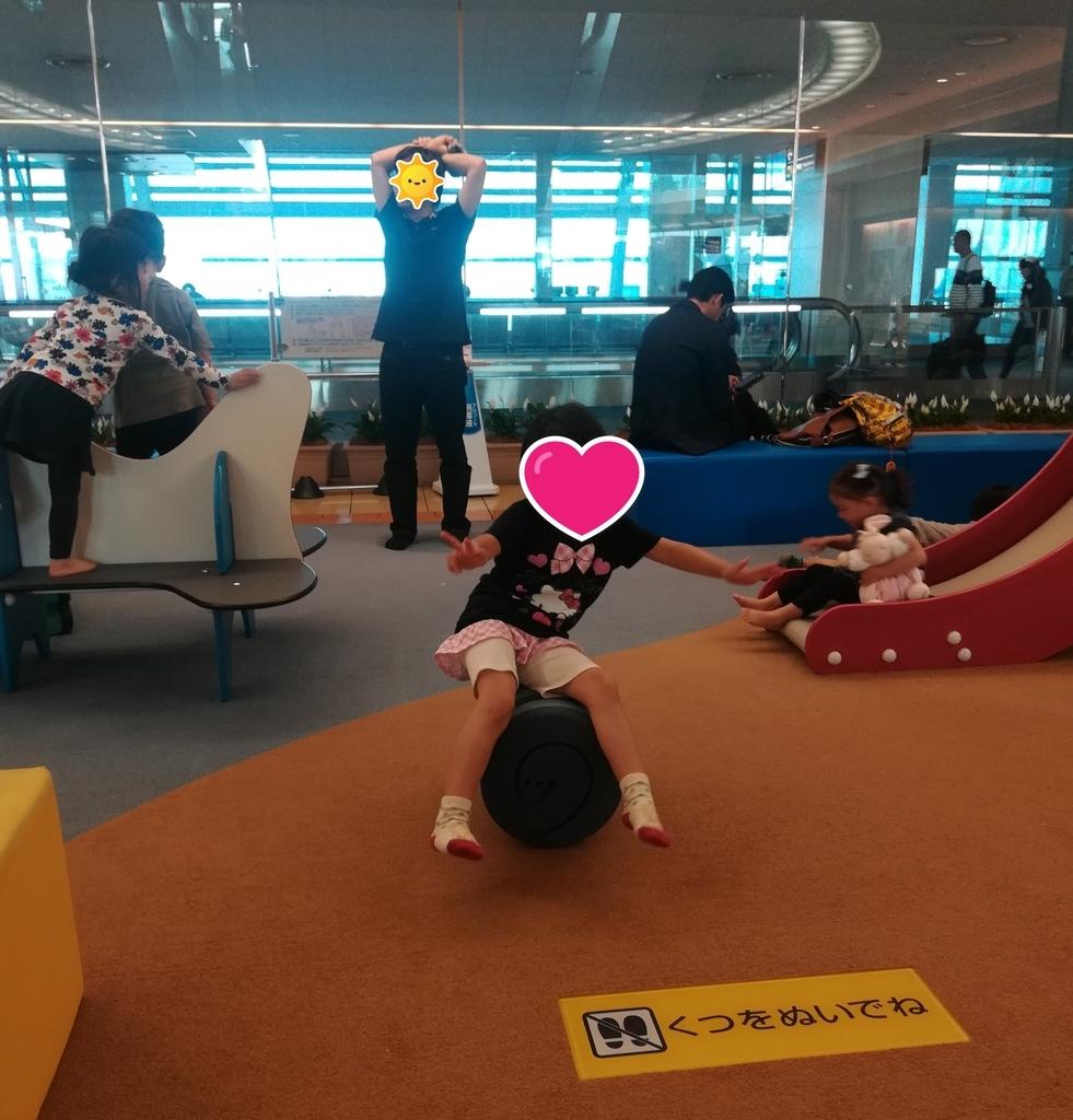 羽田空港第二ターミナルには子どもが遊べるキッズスペースもあります