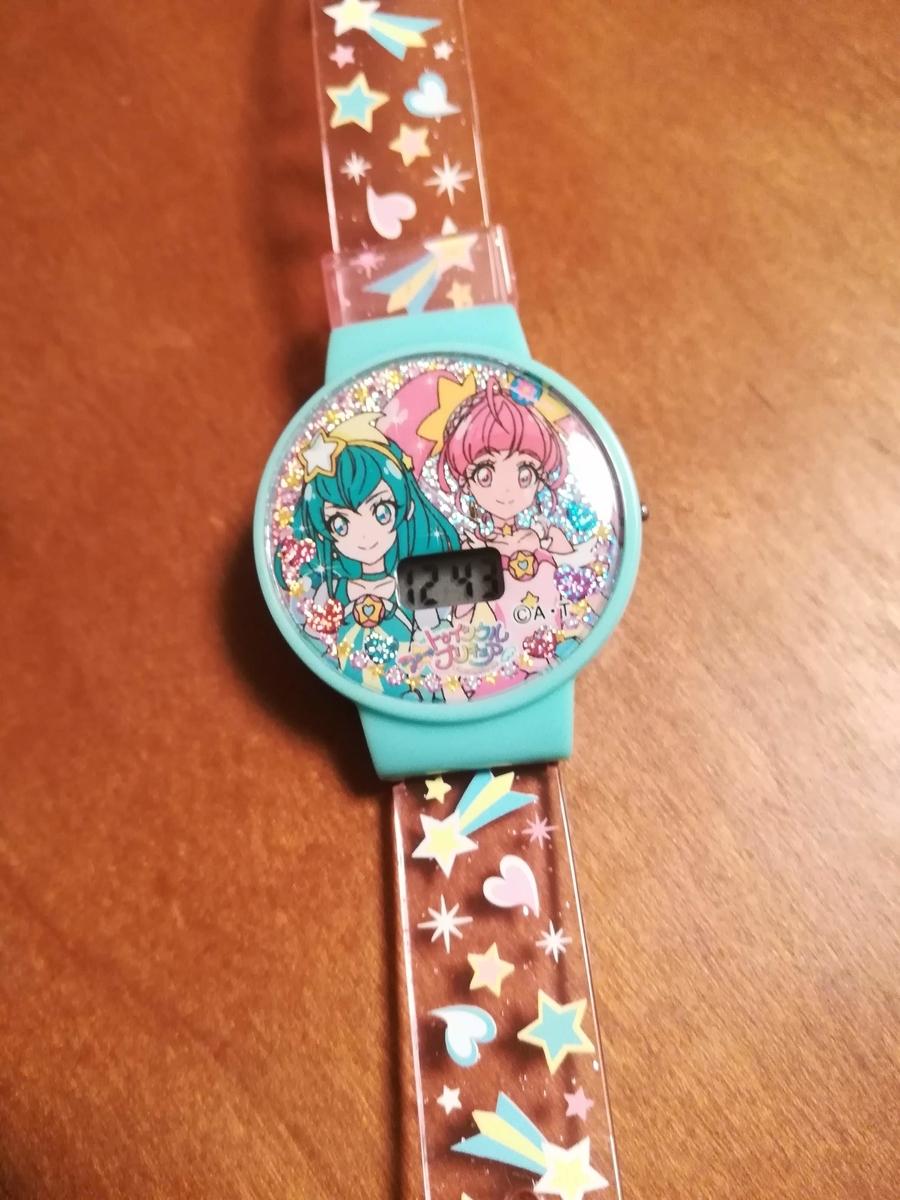 スター トゥインクルプリキュアの腕時計をクレーンゲームでゲット!