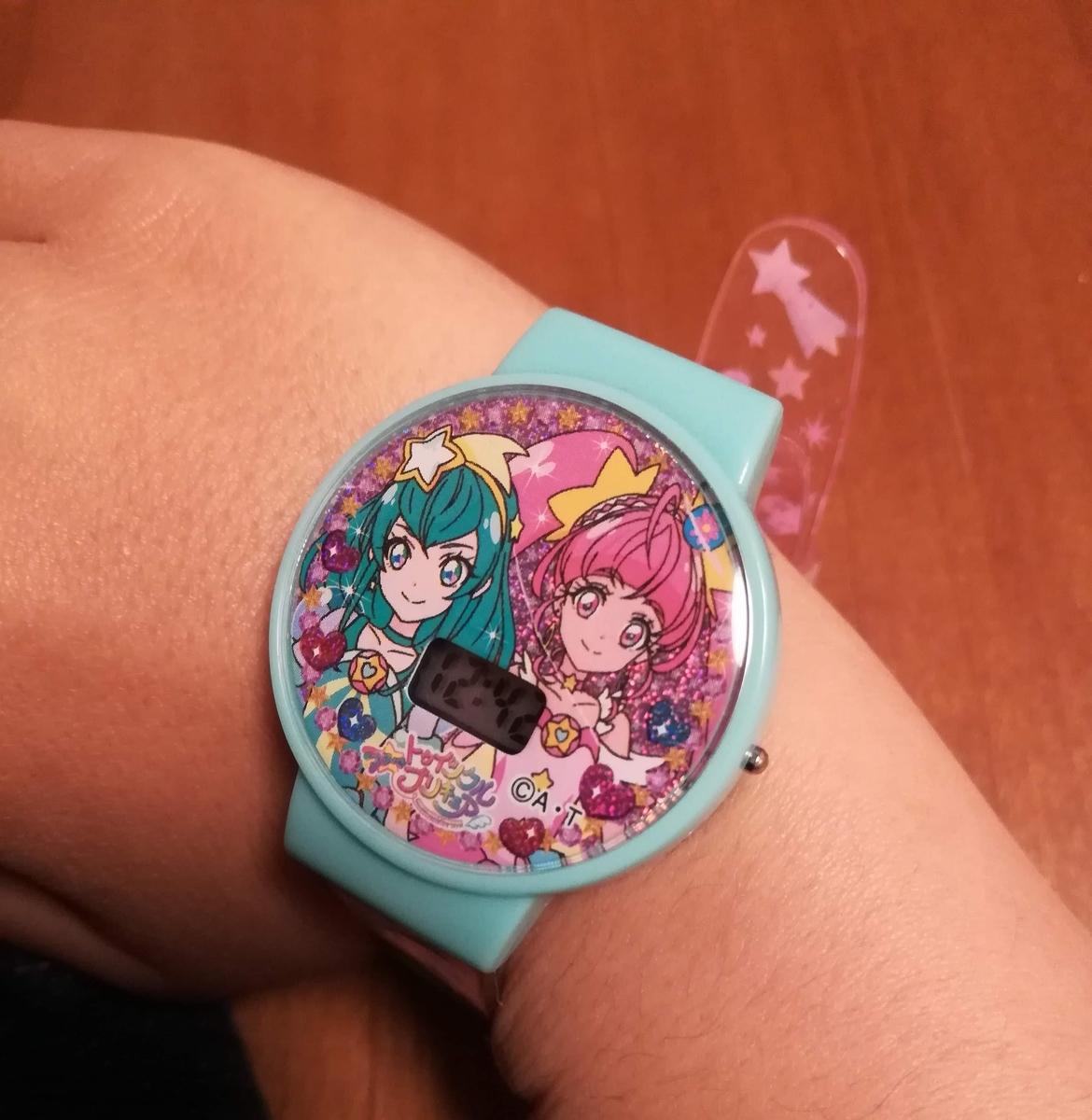 時計の字が小さすぎるわw