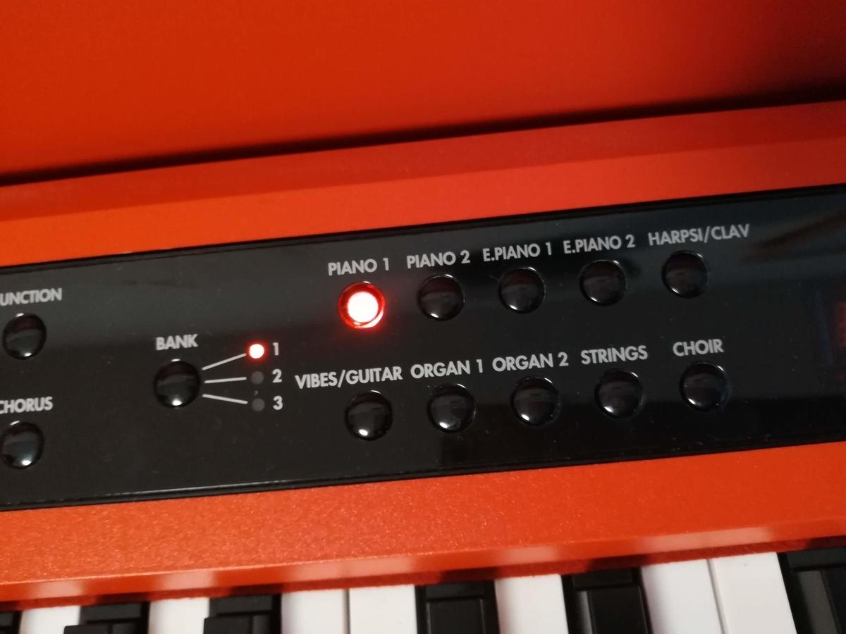 電子ピアノのメリット 音色を変えられる!