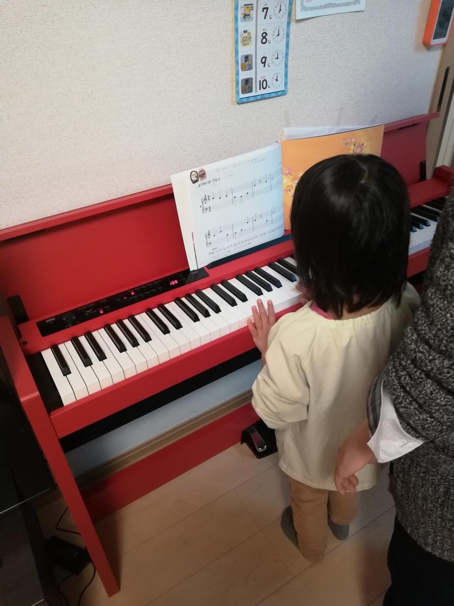 KORG LP-380ならピアノもきっと上達するはず!