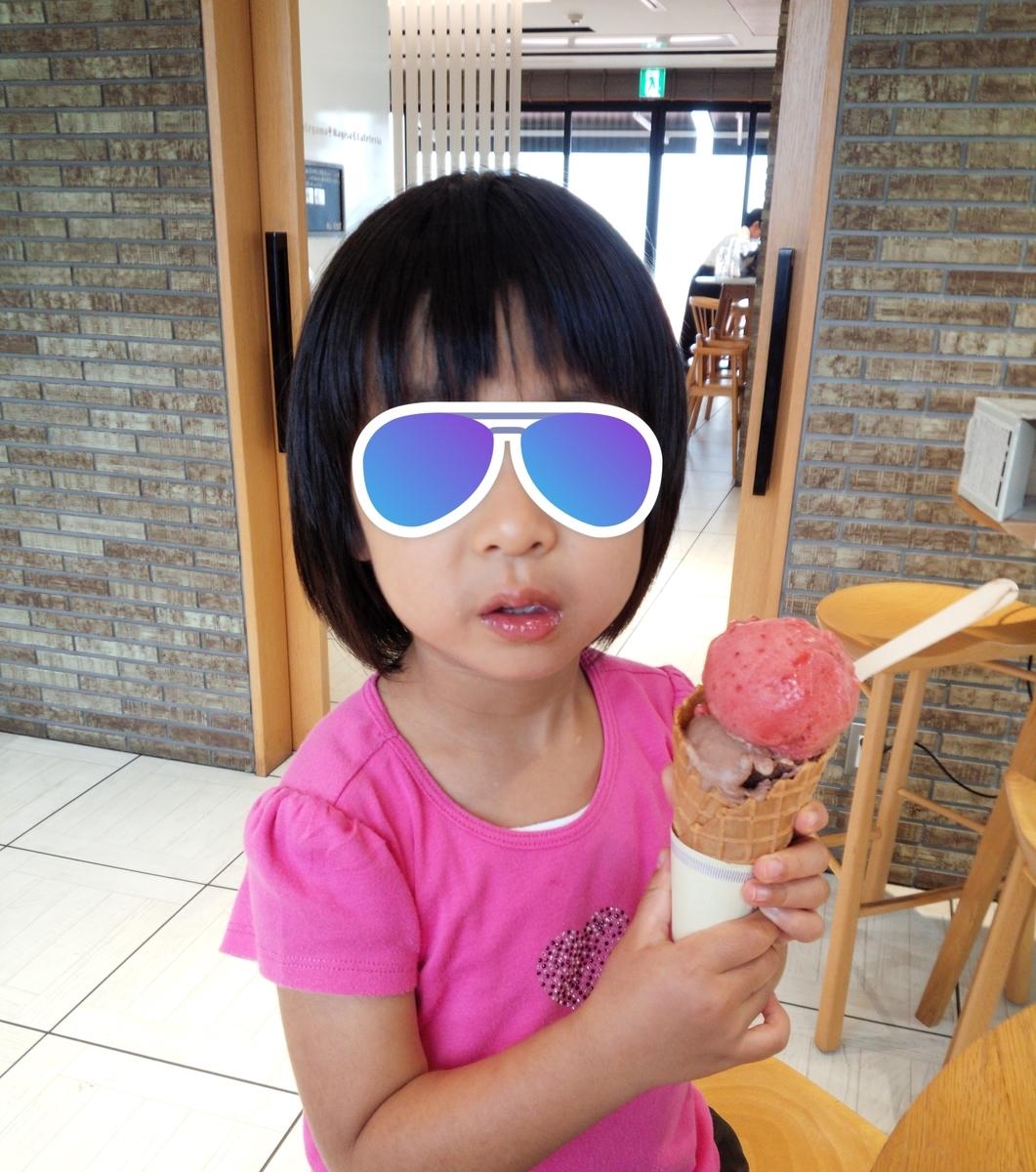 """""""渚の駅""""たてやまではおいしいジェラートも食べられます!"""