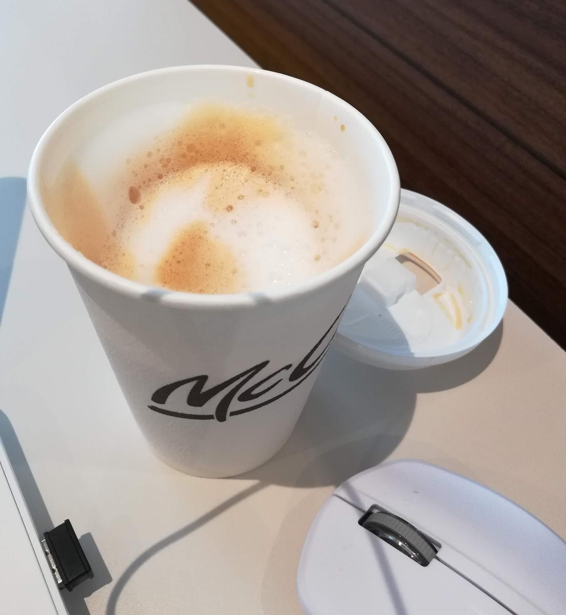 マックのカフェラテはふわっふわのミルクが決め手!