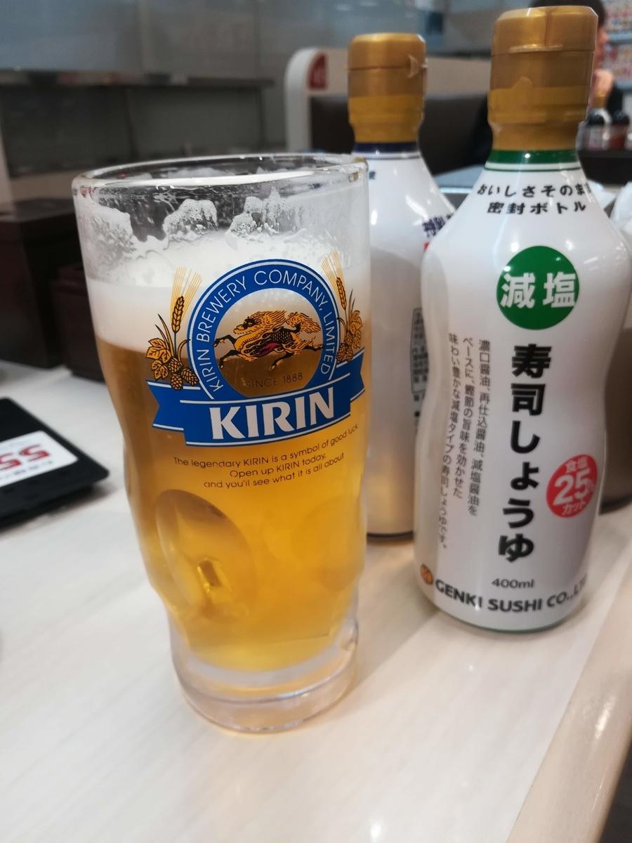 魚べいのビールで乾杯!