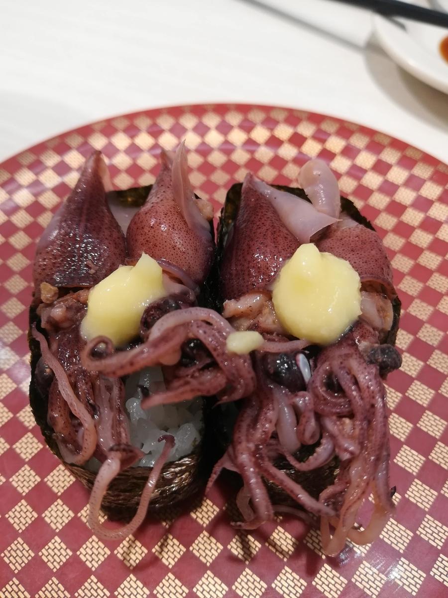 旬のほたるいかは兵庫県産で100円!