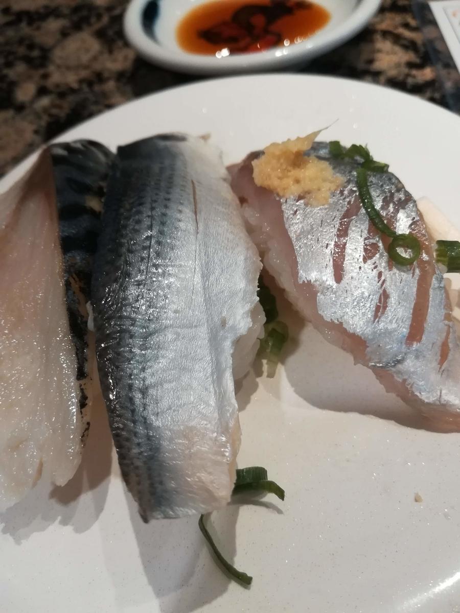 こういうお寿司がしっかりおいしい!