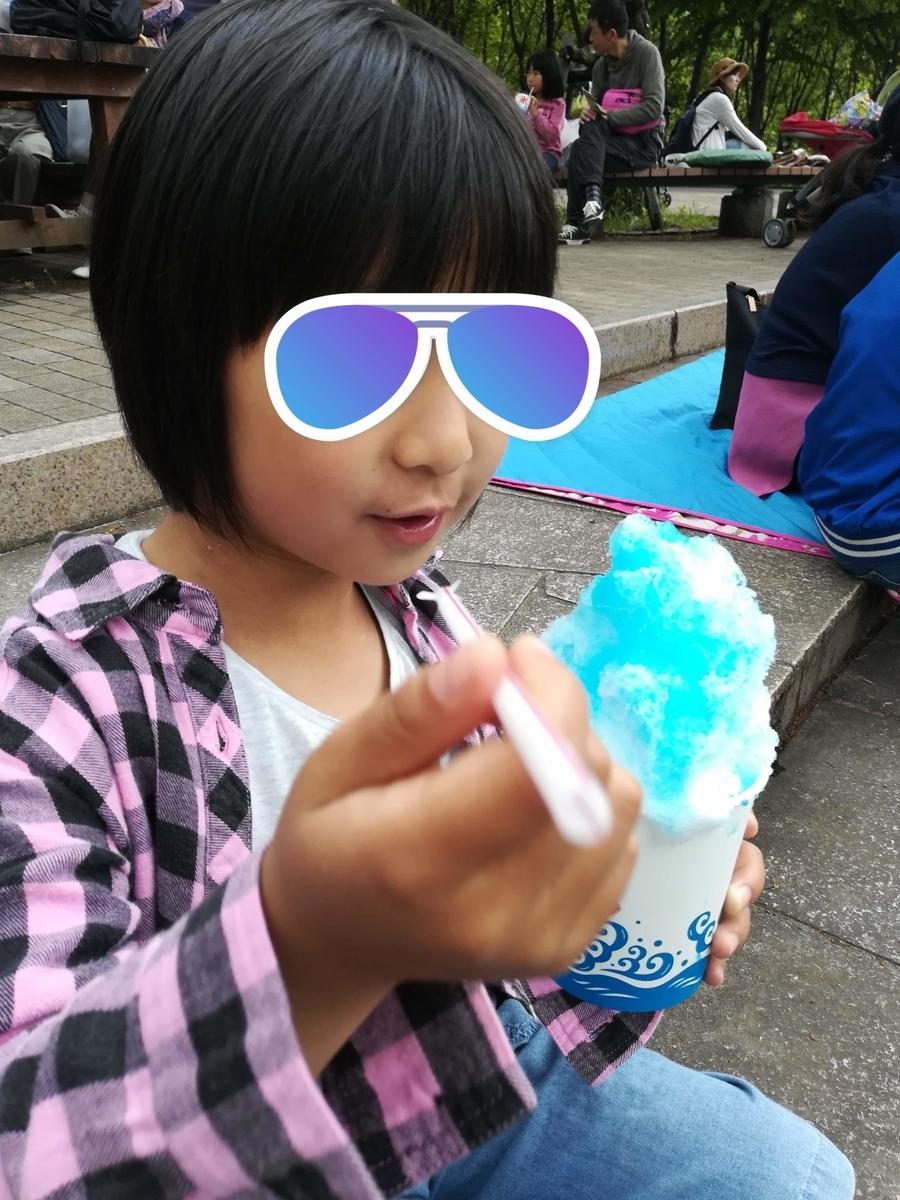 大好きなかき氷。特にブルーハワイがお好きです。