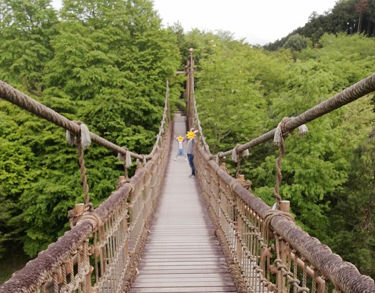 小田原わんぱくランドには、こんなに大きなつり橋もあります!
