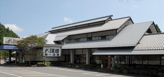 水沢うどんの老舗『大澤屋』は伊香保温泉からほど近い場所です
