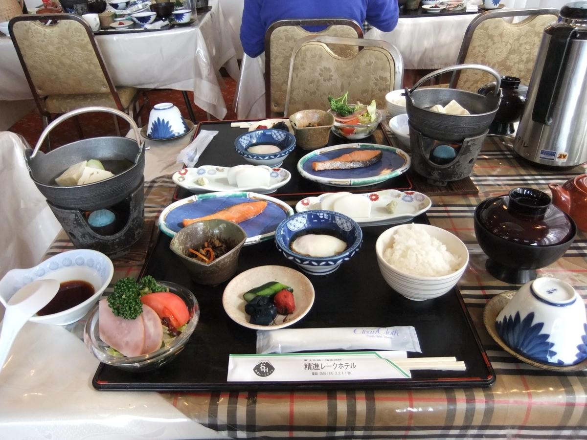 朝もおいしいご飯をたくさんいただきました!