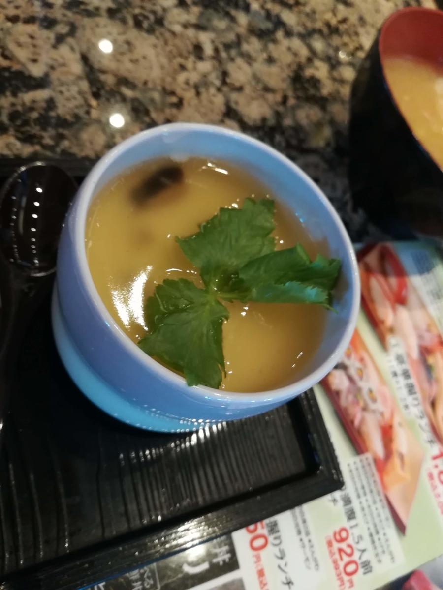 がってん寿司の茶わん蒸しはエビなど具が盛りだくさん!
