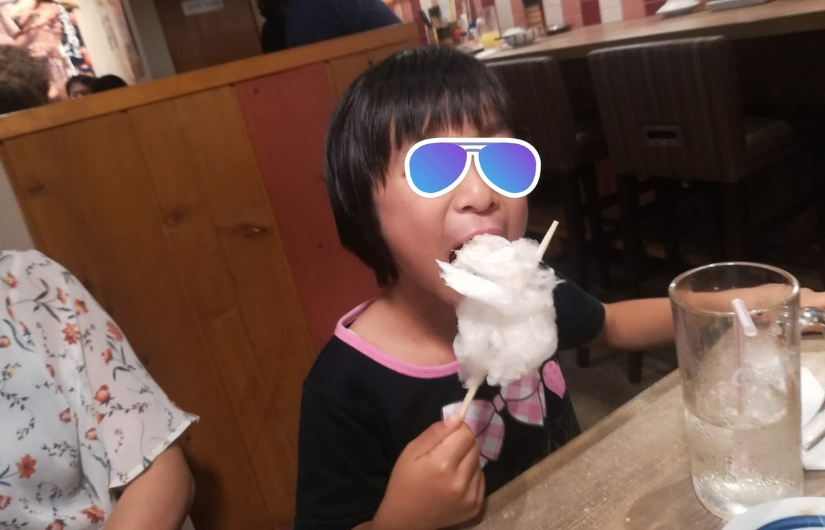 大好きな綿菓子があって子どもも満足!