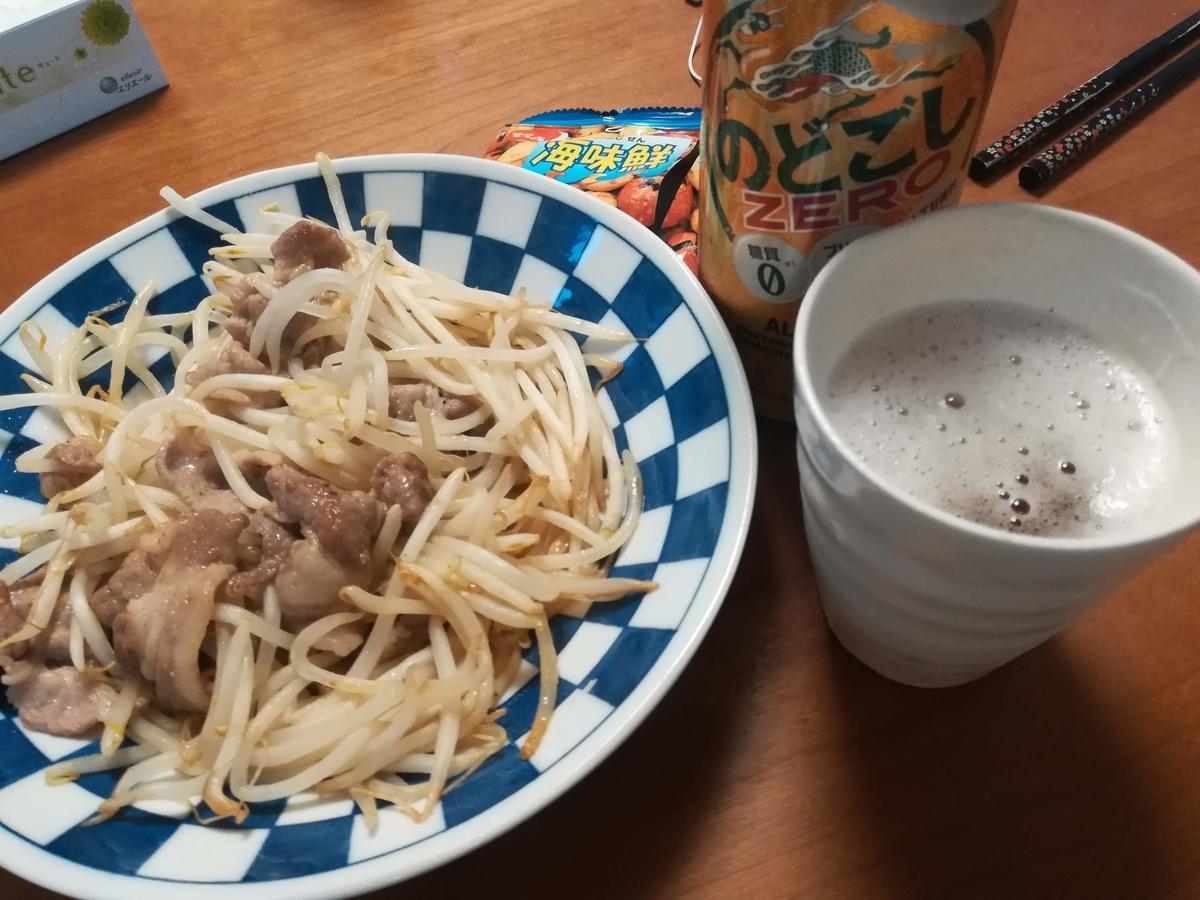 もやしと豚ロースの炒め物で日曜の晩酌はカンペキ!