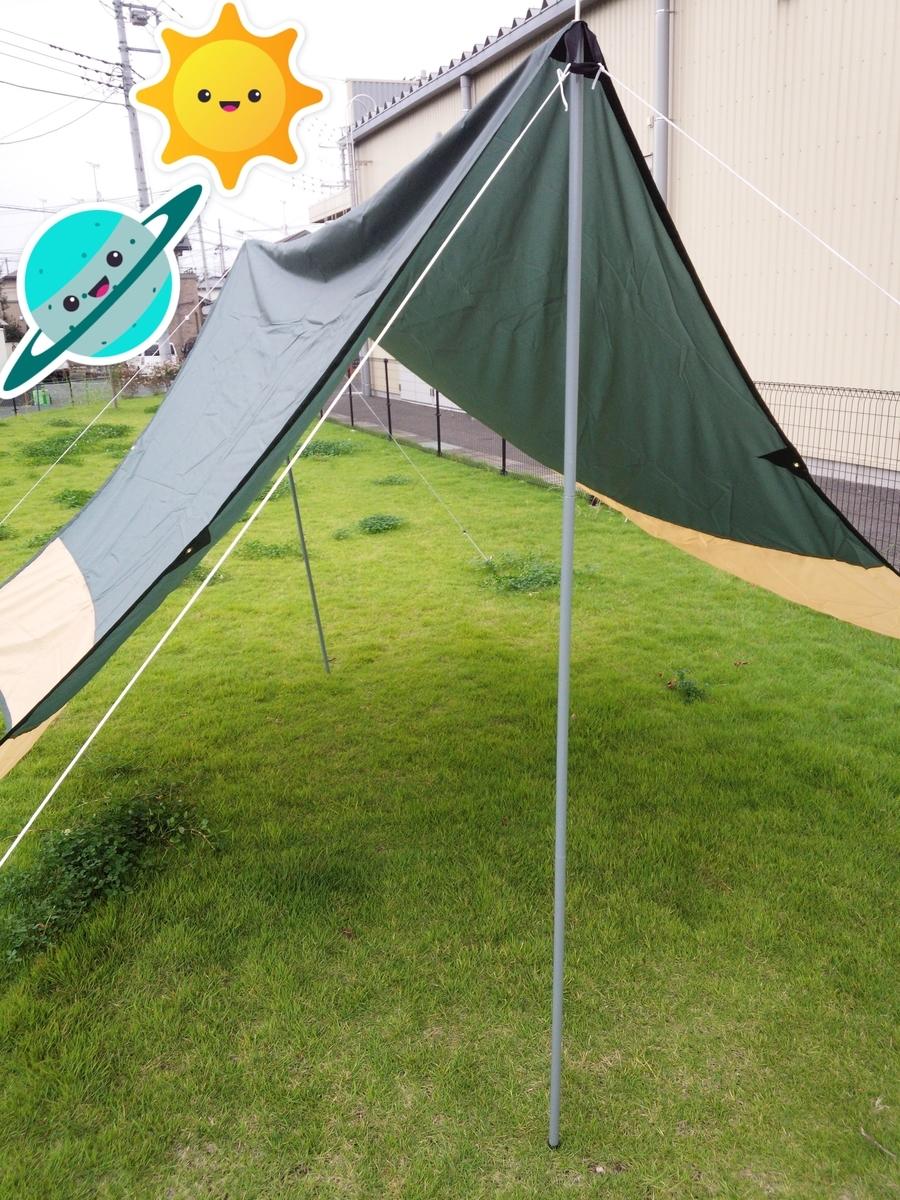 こういうタープがあれば雨の中でもキャンプやバーベキューを楽しめますよ