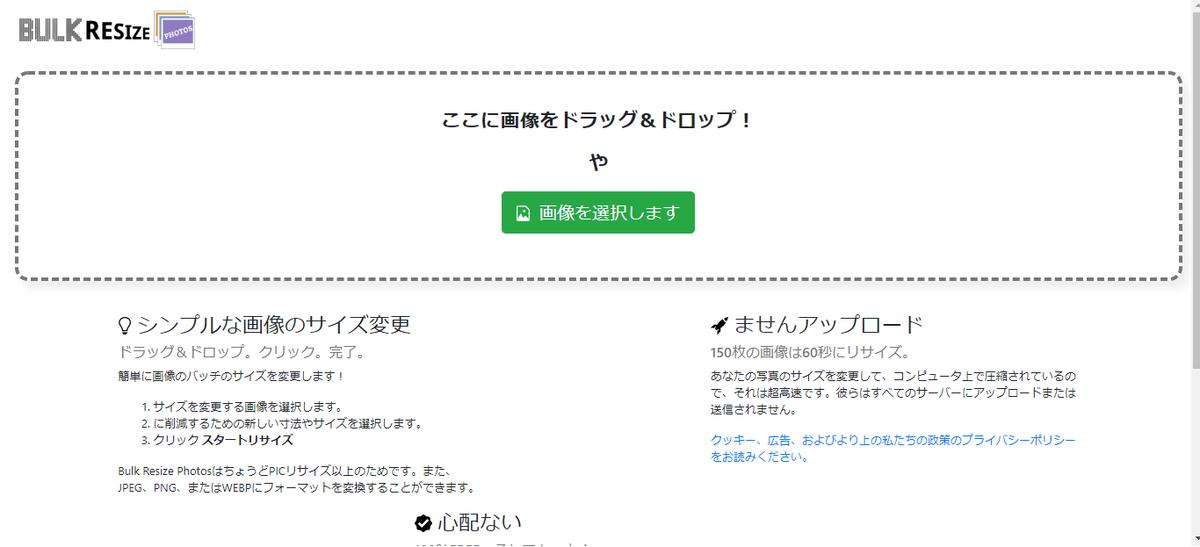 自動翻訳されているようで、随所の日本語が素敵ですw
