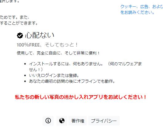 余計に心配になる日本語がたくさんですね!