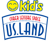 Kid's US.LAND(キッズユーエスランド)を紹介します!