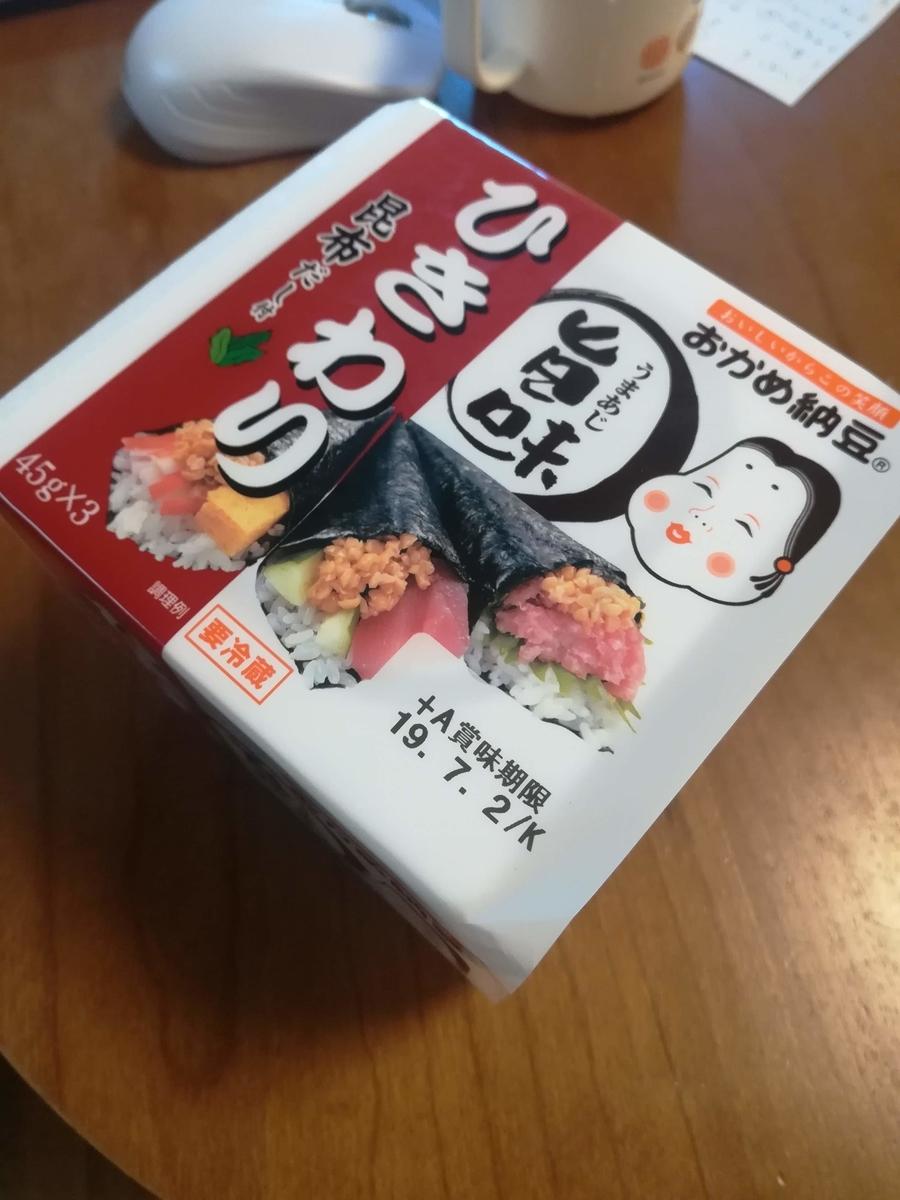 旨味ひきわりミニ3 | おかめ納豆 タカノフーズ株式会社