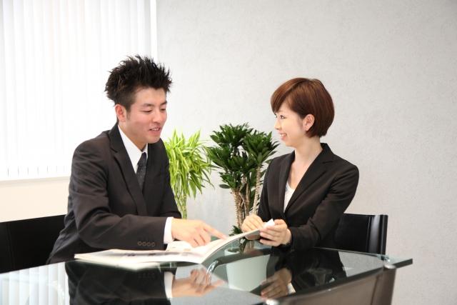 仕事のコミュニケーションを大切にしよう!