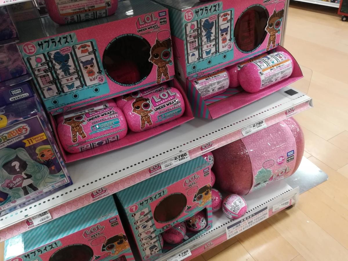 おもちゃ屋で異色の雰囲気を放つナゾのL.O.L. サプライズ!