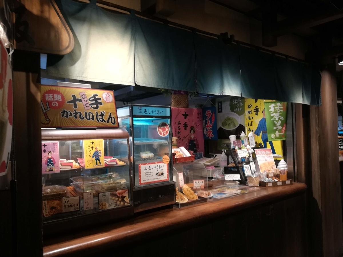 江戸醤油焼きそばはこちらのテイクアウトのお店で