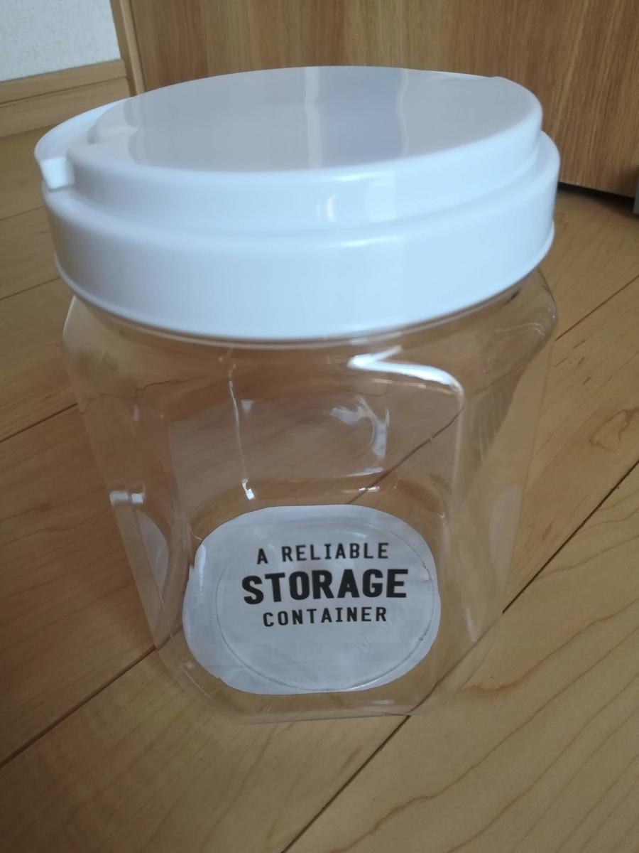 透明なボトル、使い方は自由です